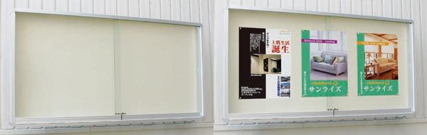 屋外掲示板 B6602Z ショーケースフレーム