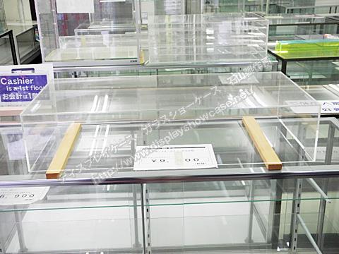 UR-100703-2