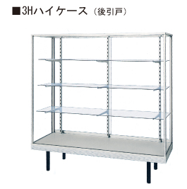AS-150924-4