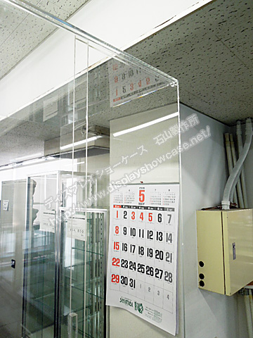 UR-160604-11
