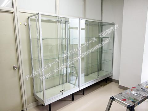 0055 ディスプレイケース 標準型 アルミ シルバー