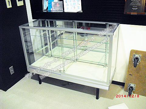 0061 標準型ショーケース 平ケース シルバー