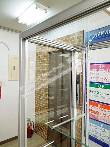 AD-161005-1