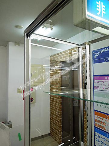 RS-170112-7-1594