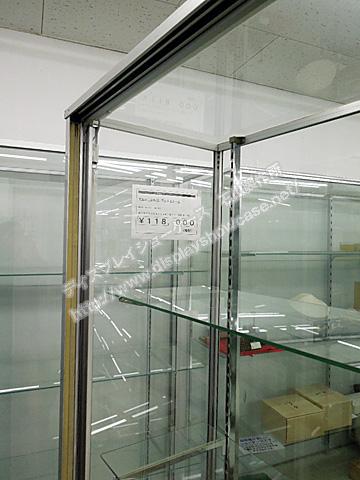 RS-170404-1-1610