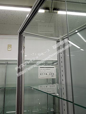 RS-170510-2-1760-1761