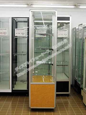 RD-171112-5-2298