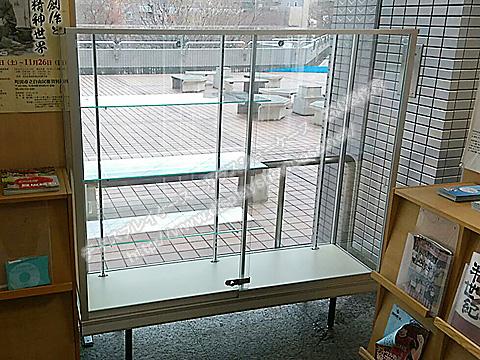 0047 標準型ショーケース シルバー 棚ガラスカット仕様