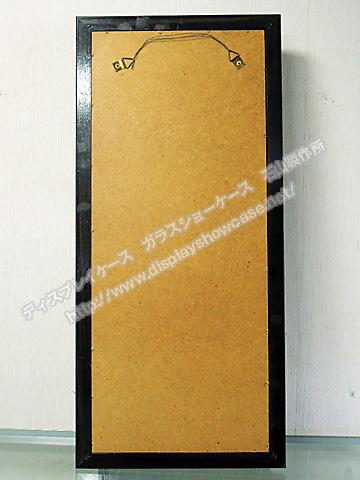 RC-180801-3-2660