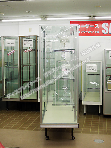 RS-180615-2-2685
