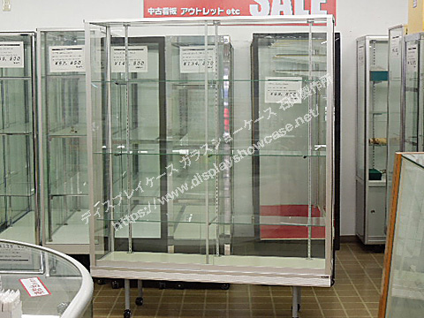 RS-190511-5-2926