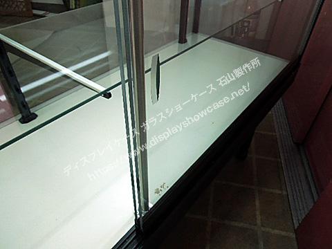 RS-190614-2-3023