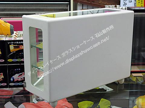 UR-191129-6-3400