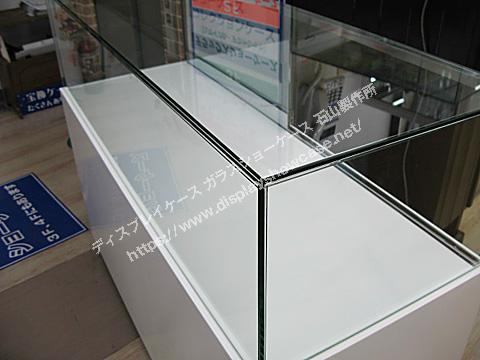 AC-200125-9