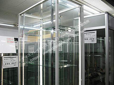 RS-200125-3-3481