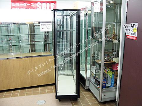 RS-200206-3-3439