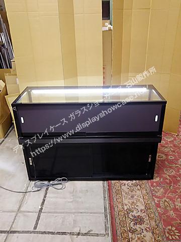 0084 標準型ショーケース ブラック カウンターケース