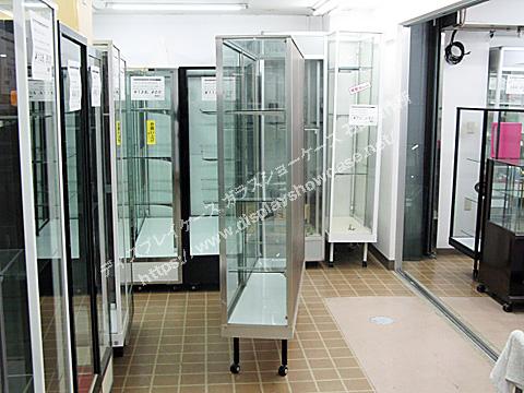 RS-200516-2-3449