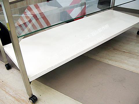 RC-200526-1-3540