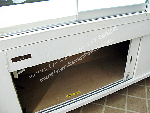 RC-200526-3-3521