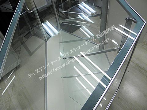 AS-200820-1