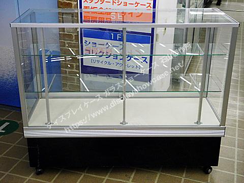 RS-200820-3-3271