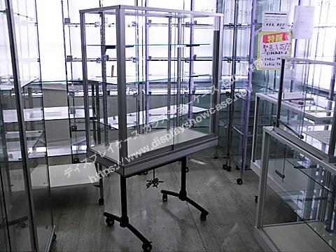 AS-200919-6
