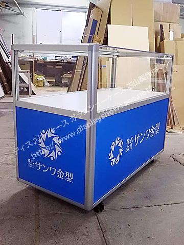 0092 高級ショーケース シルバー カウンターケース
