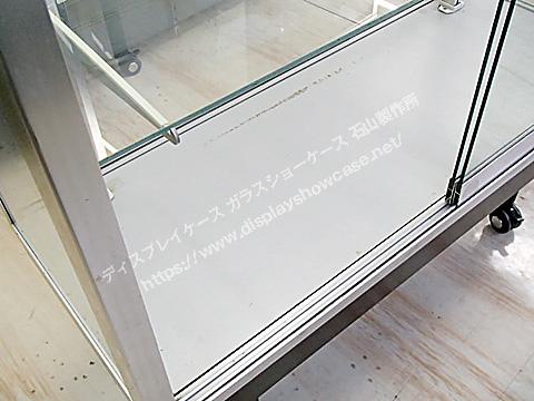 RS-210130-2-2808