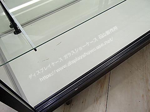 RS-210219-4-3738